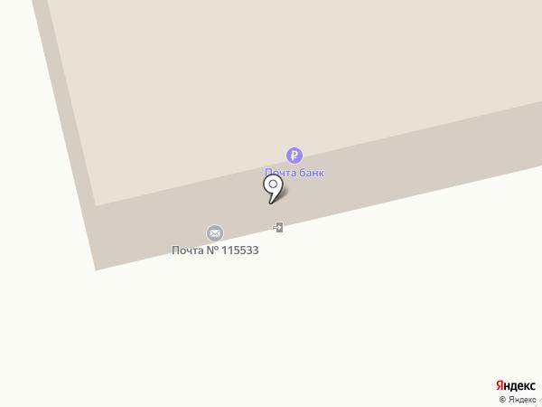 Почтовое отделение №115533 на карте Москвы