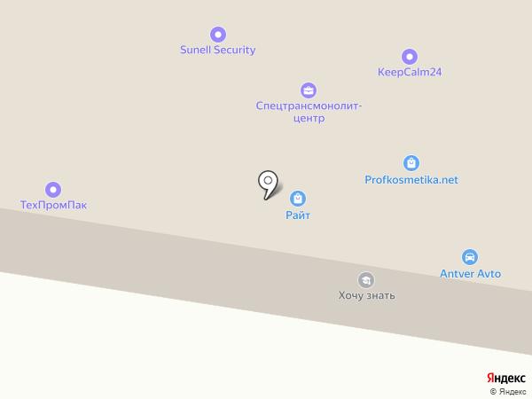 Сервис Систем Безопасности на карте Москвы
