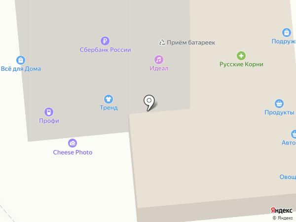Сервис окон на карте Москвы