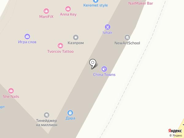Casa Picassa на карте Москвы