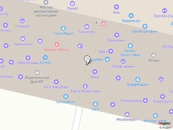 Autsor на карте Москвы
