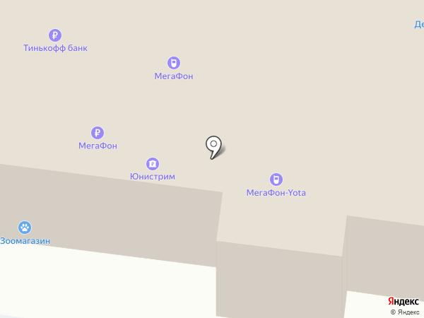 Магазин рыбы на карте Москвы