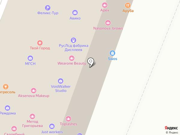 Адвокатская контора №45 на карте Москвы