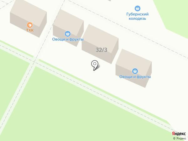 Радуга на карте Тулы