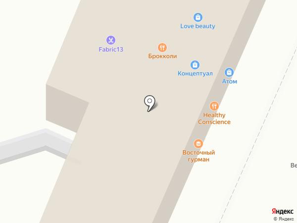 Атом на карте Москвы