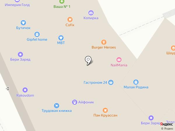 Деревянная галантерея на карте Москвы