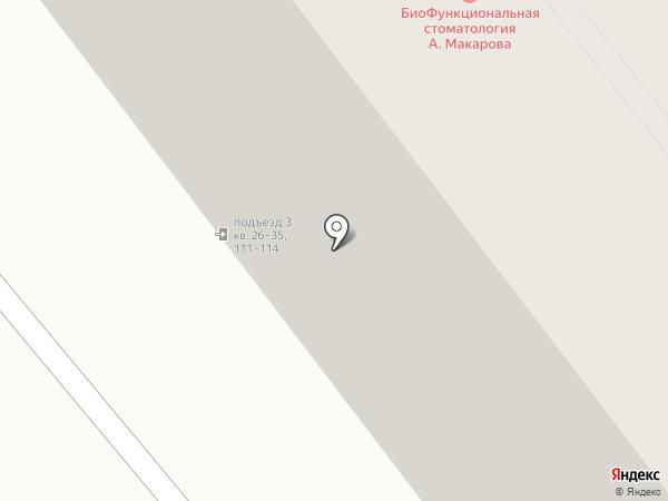 Русская страховая транспортная компания на карте Москвы