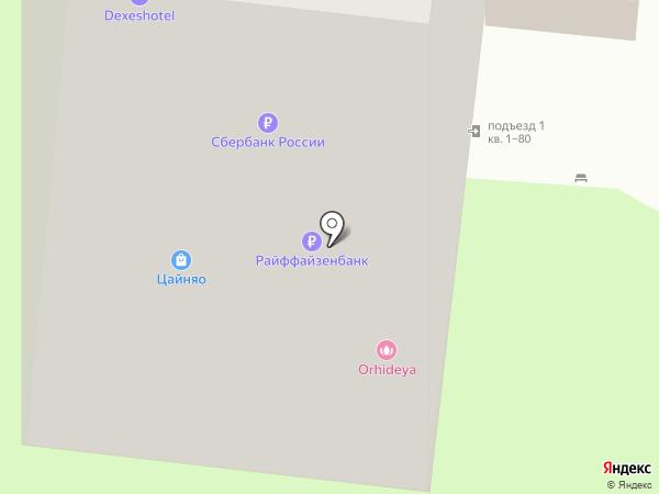 TUI на карте Москвы