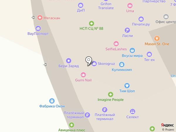 888.ru на карте Москвы