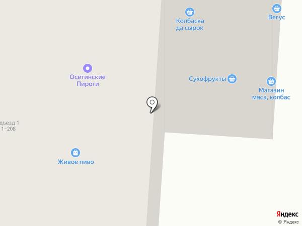 Кондитерский магазин на карте Москвы
