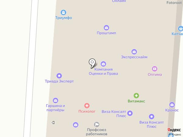 Транслэйшн Солюшнз на карте Москвы
