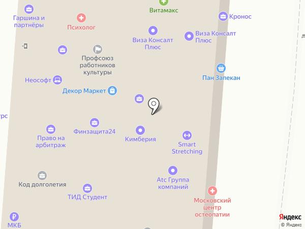 БиGoodи на карте Москвы