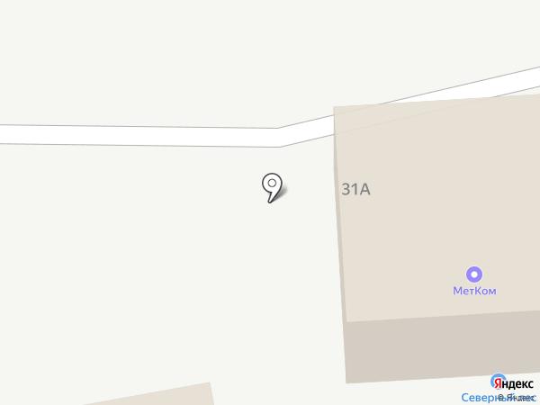 Центр деревянного домостроения на карте Тулы