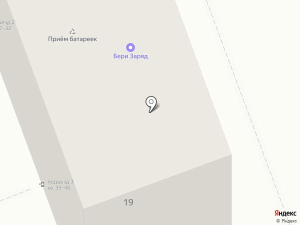Продуктовый магазин на карте Москвы