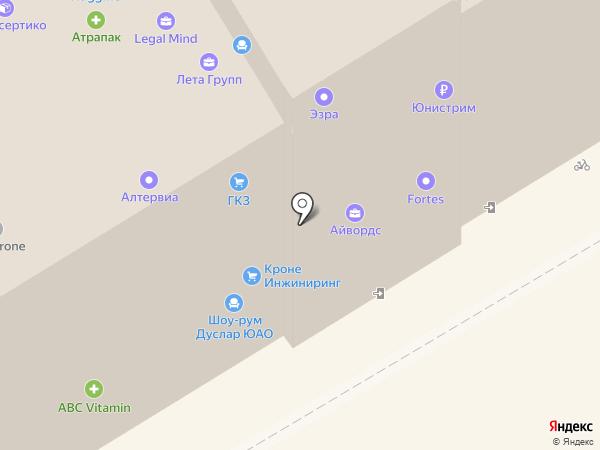Wheelabrator на карте Москвы
