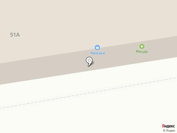 Вегат Плюс на карте Москвы