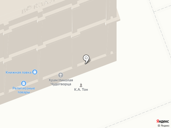 Coffeeshop Company на карте Москвы
