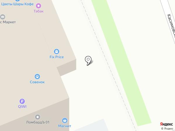 Магазин косметики на карте Москвы
