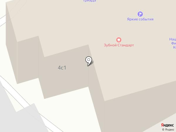 Роса финпрогресс групп на карте Москвы