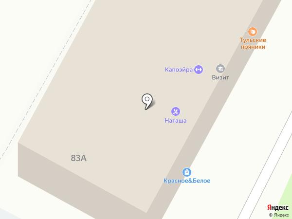Вестито на карте Тулы