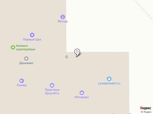 Легранд Электро на карте Москвы