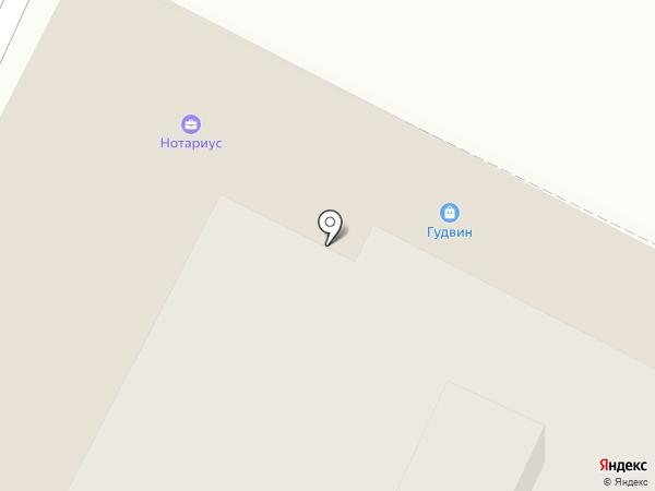 Гудвин на карте Тулы