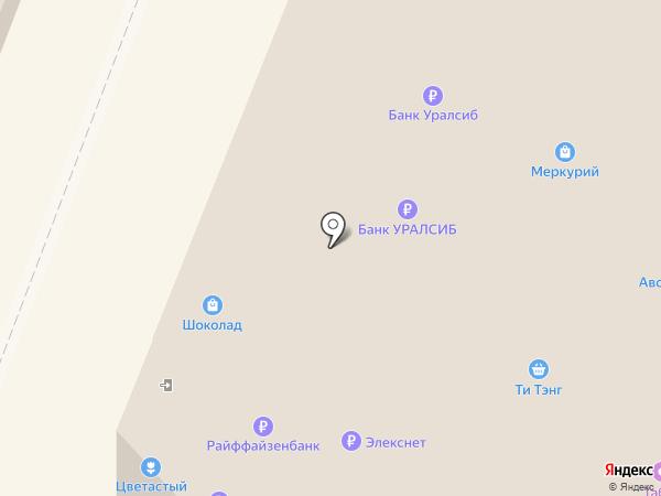Borner на карте Москвы
