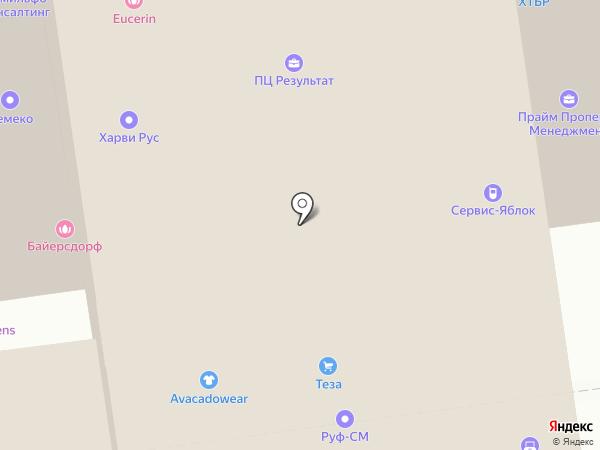 Bilfinger HSG Facility Management на карте Москвы