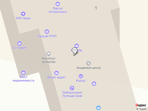 VIP Tax Service на карте Москвы