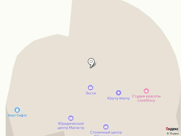 Желдоручет на карте Москвы