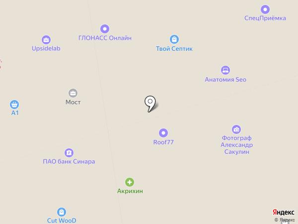 Банкомат, КБ РОСЭНЕРГОБАНК на карте Москвы