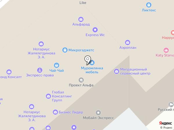 ЦМК-тур на карте Москвы