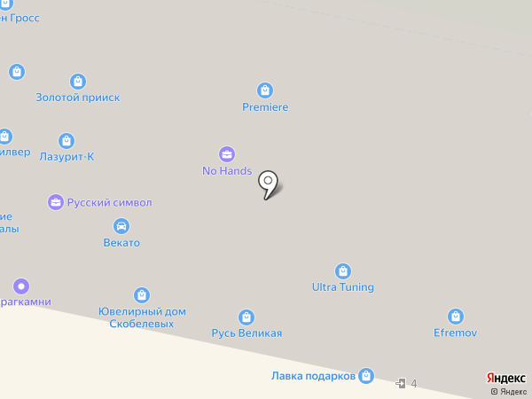 АРС на карте Москвы