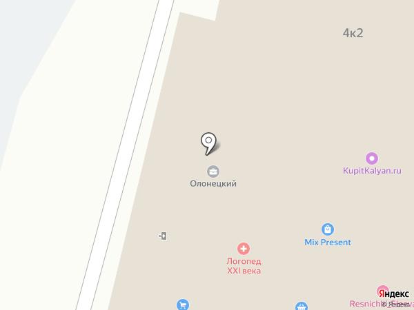 ДБТ Холдинг на карте Москвы