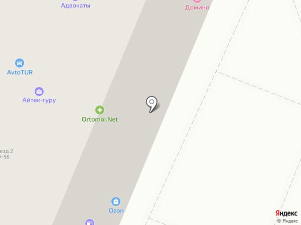 ДМ-Групп на карте Москвы
