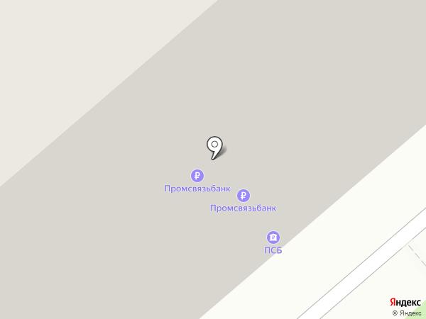 Платежный терминал, Промсвязьбанк, ПАО на карте Москвы