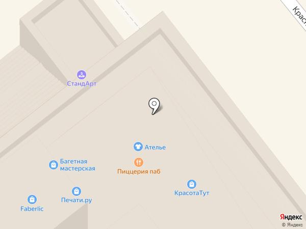 Три вокзала на карте Москвы