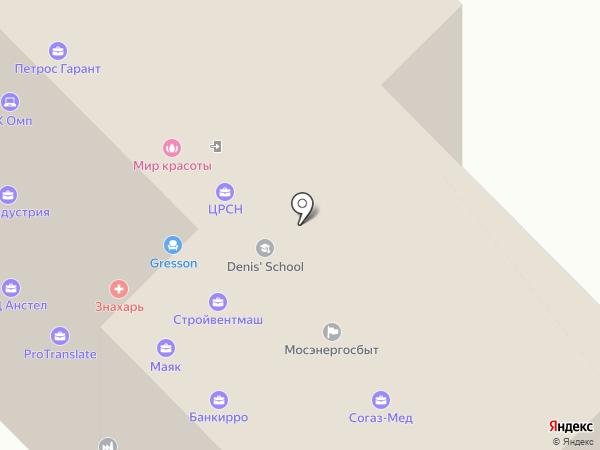 EFELE на карте Москвы