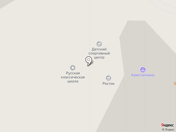 Век Живи на карте Москвы