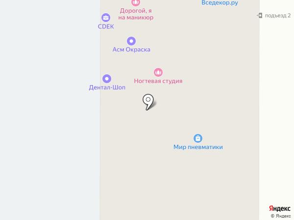 ASpro на карте Москвы