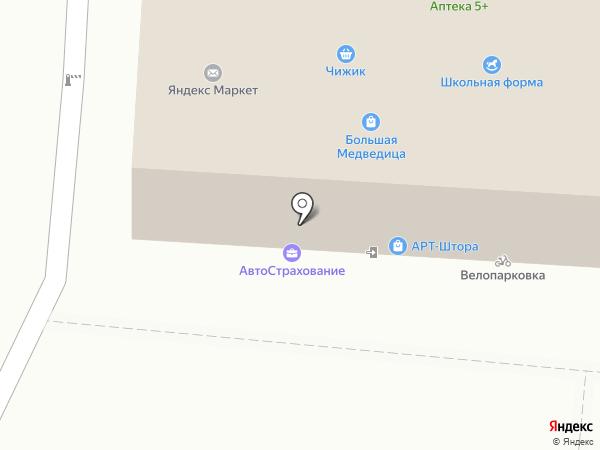Магазин пряжи и товаров для рукоделия на карте Москвы