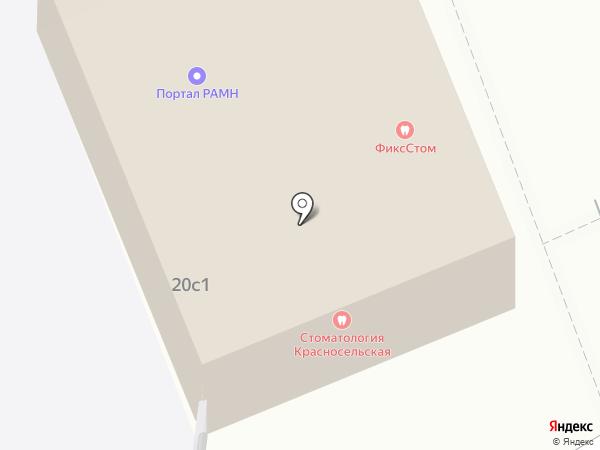 МИАЦ РАМН на карте Москвы