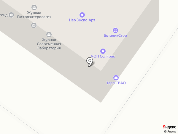 ГАСТРОЭНТЕРОЛОГИЯ на карте Москвы
