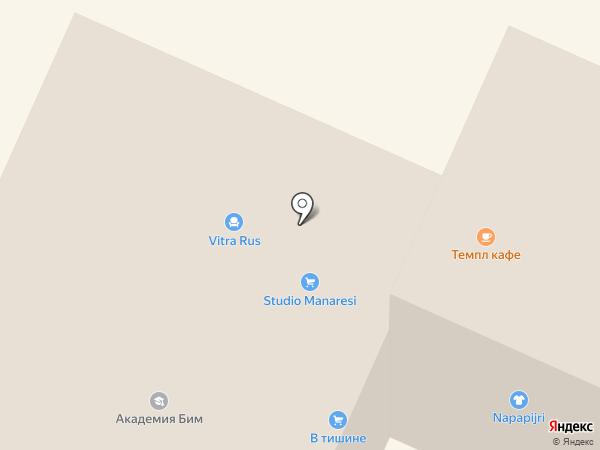 Vitra на карте Москвы