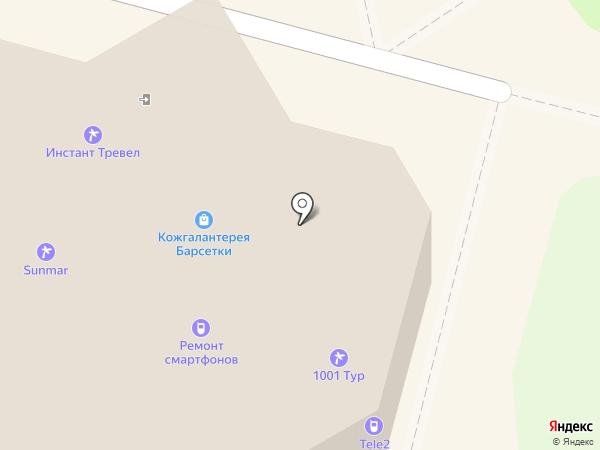 Мастерская по заточке ножей на карте Москвы