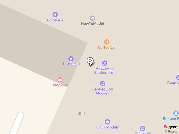 Tomatdesign на карте Москвы