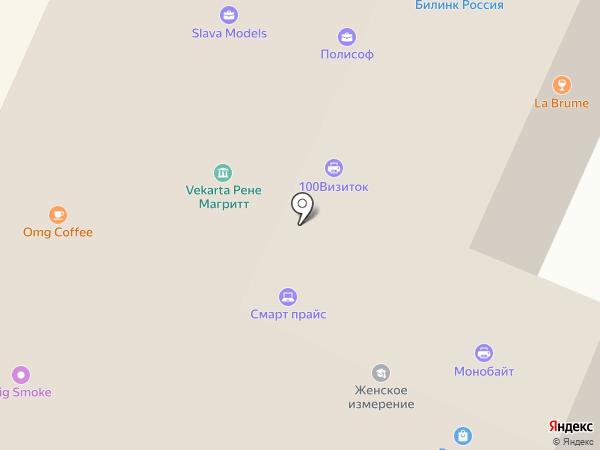 HowToModel на карте Москвы