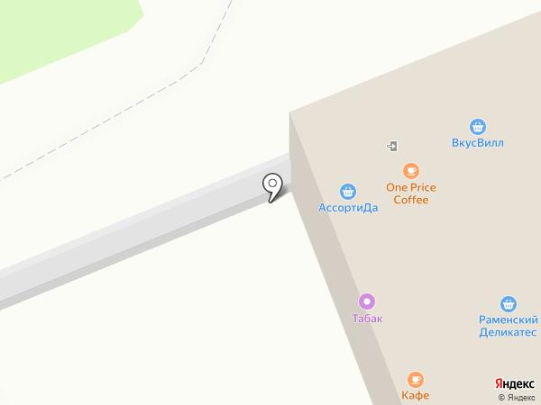 Ломбард Изумруд на карте Москвы