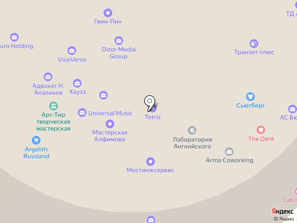 ARMA S.M.C., клуб кроссфита на карте Москвы