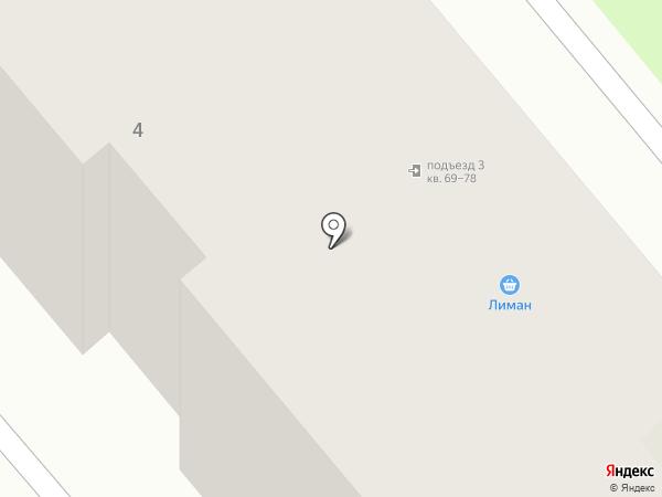 Лиман на карте Тулы